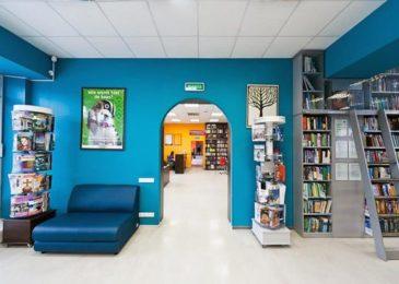 Московские библиотеки: больше, чем книги
