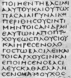 grek (1)
