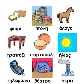 grek (8)
