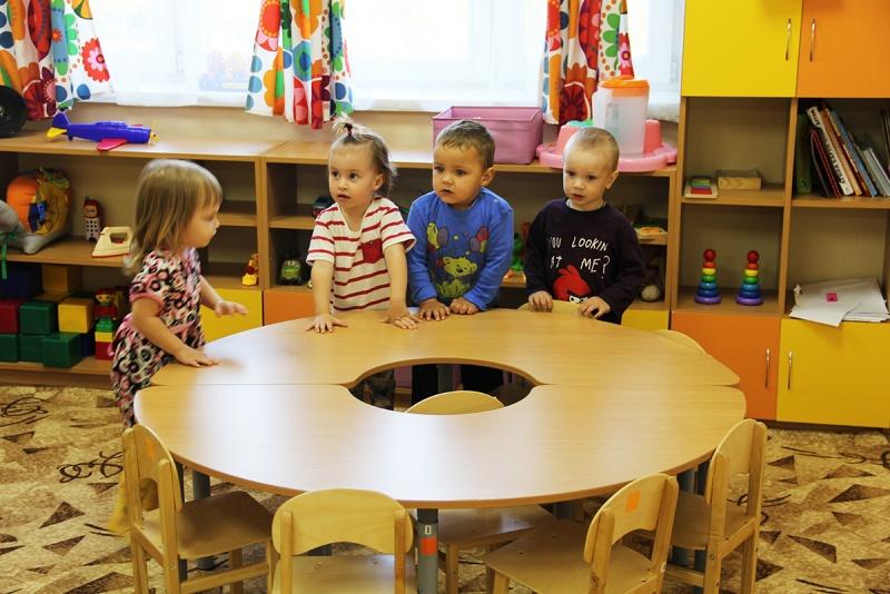 Детский сад Малыш