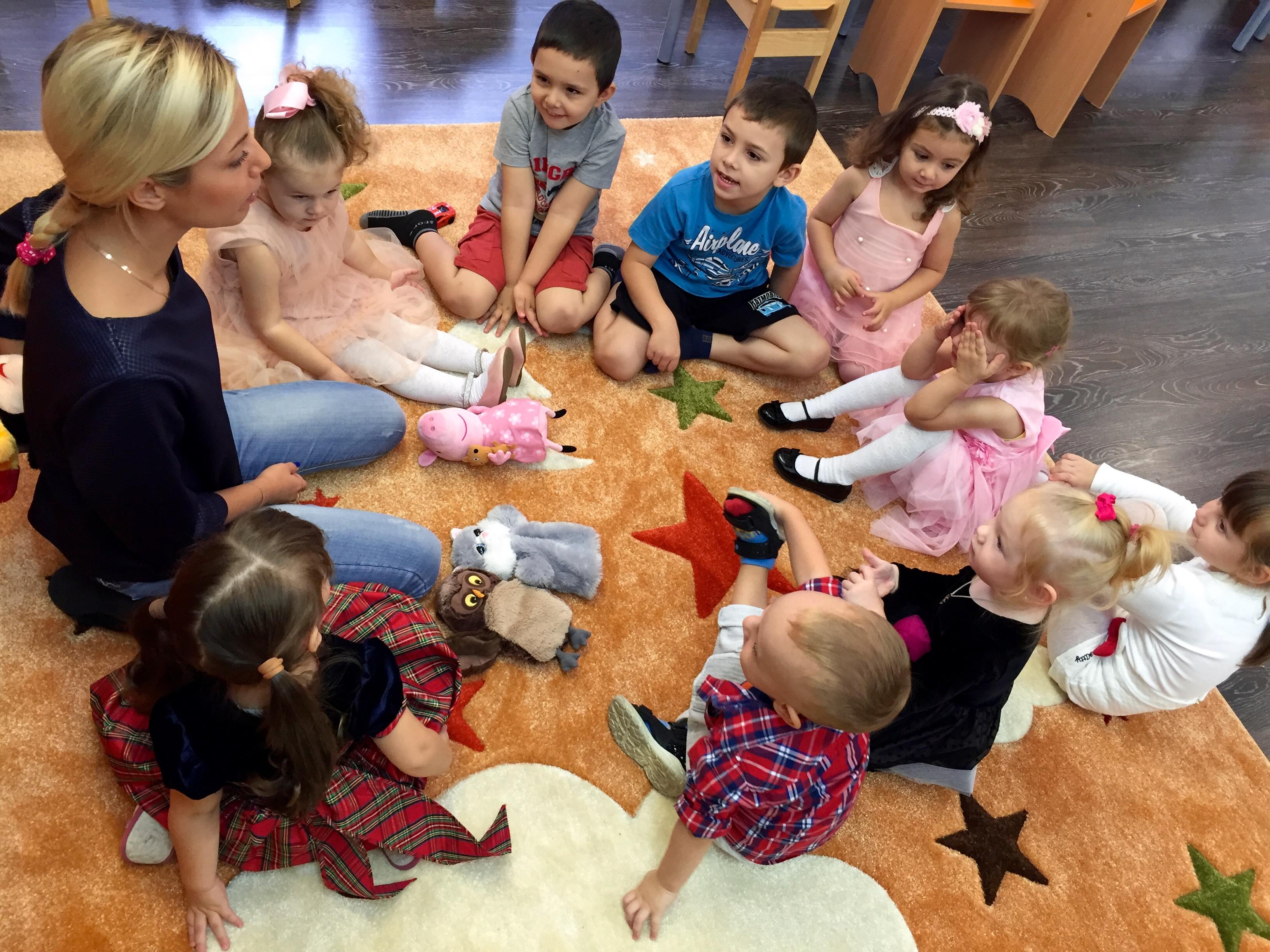 Детский сад Звездочки 777