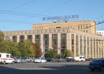 Гид: Культурные центры Москвы