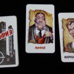 Клубы мафии в Москве: где и по каким правилам играют