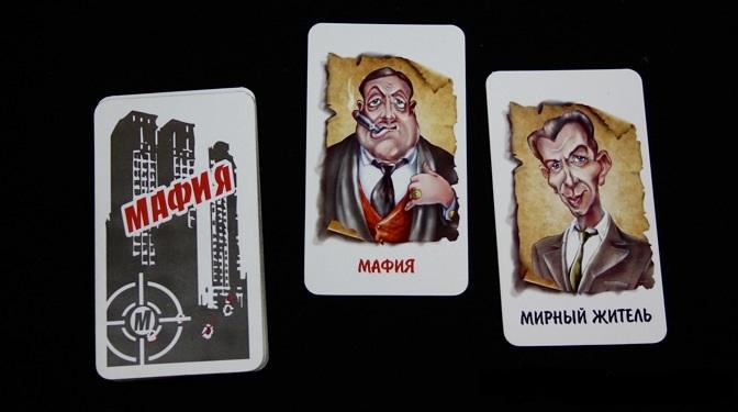 mafi (1)