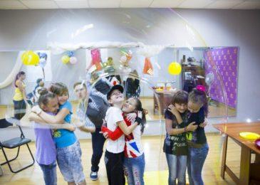 Кто организует лучшее шоу на детский День Рождения: опыты, фокусы, клоуны и бумажная дискотека