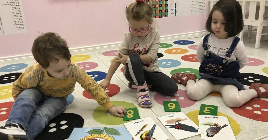 Занятия для детей от 6 месяцев и старше: детские развивающие клубы и центры Москвы