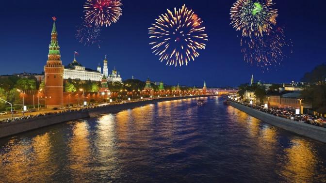 День России в Москве