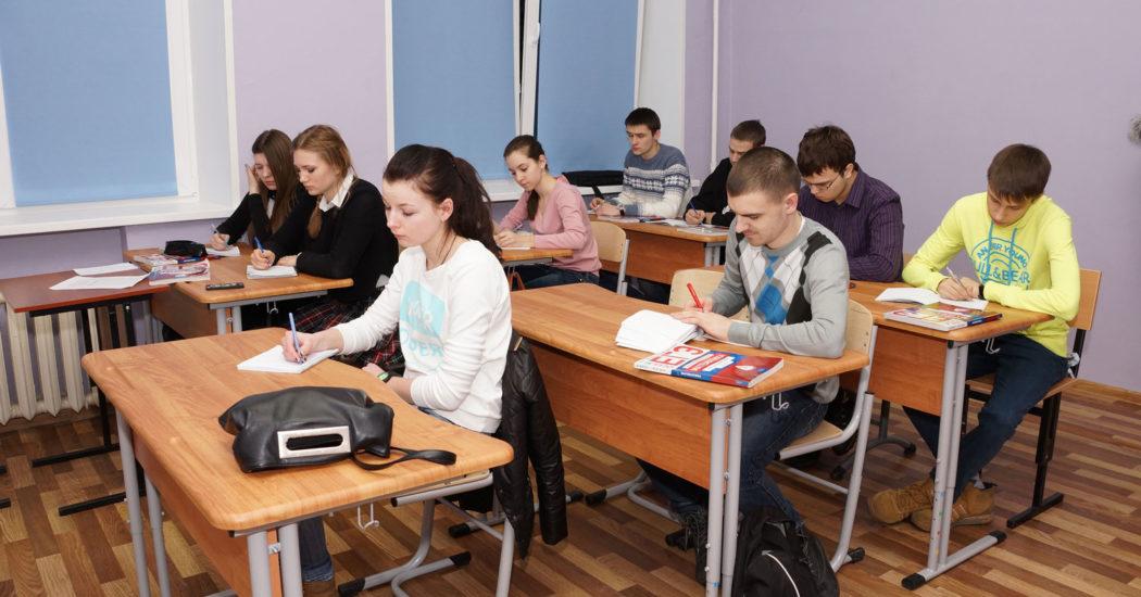На какие подготовительные курсы пойти школьнику, чтобы хорошо сдать ЕГЭ