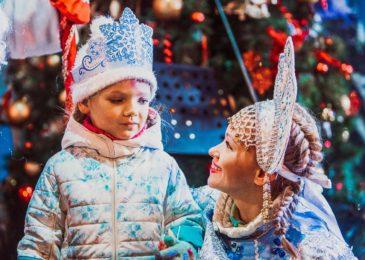 Куда сводить ребенка на зимних каникулах и праздниках 22-24 февраля в Москве: фестивали, театры, музеи и активности