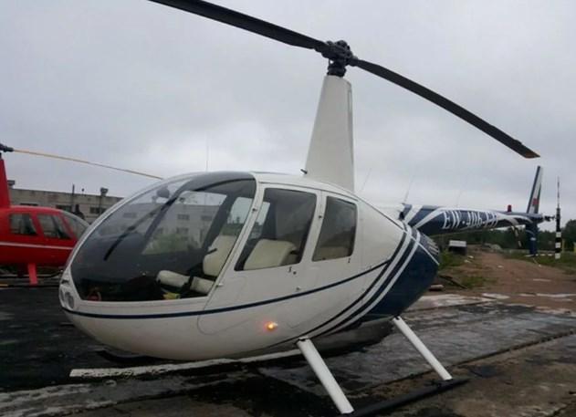 Досааф курсы вертолетчиков