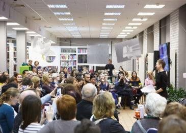 Где в Москве послушать лекции об истории, искусстве, архитектуре, психологии, кино в 2020 году