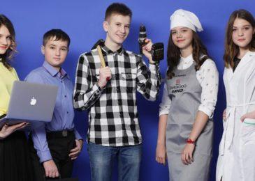 Как школьнику выбрать профессию: хорошие курсы, тестирования и консультации по профориентации в Москве