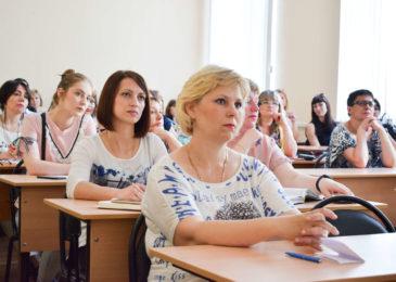 ТОП-9 курсов повышения квалификации и переподготовки для воспитателей детского сада в Москве