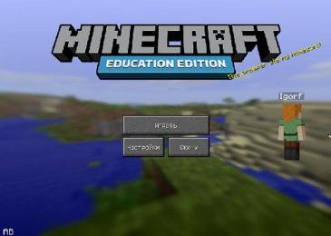 Как ребенку научиться программировать в Minecraft: хорошие онлайн-школы, видео-уроки по Snap! и бесплатные материалы